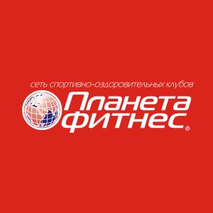 Сеть фитнес-клубов «ПЛАНЕТА ФИТНЕС»
