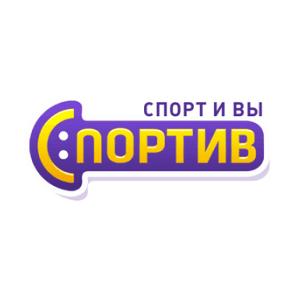 Сеть спортивных клубов «СПОРТИВ»