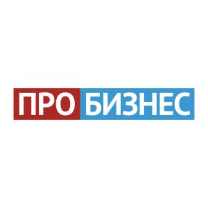 Телеканал «Про бизнес»